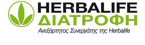 Γιατί να γίνω Ανεξάρτητος Συνεργάτης της Herbalife?